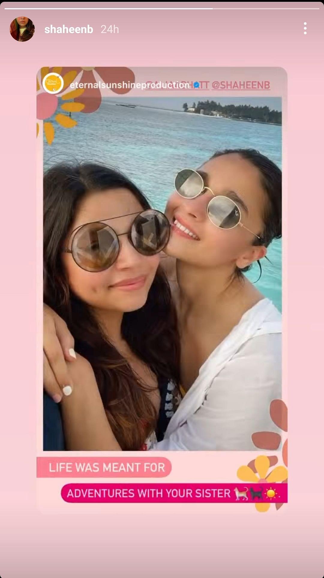 Siblings Day: Priyanka, Ayushmann, Athiya & Others Share Pictures