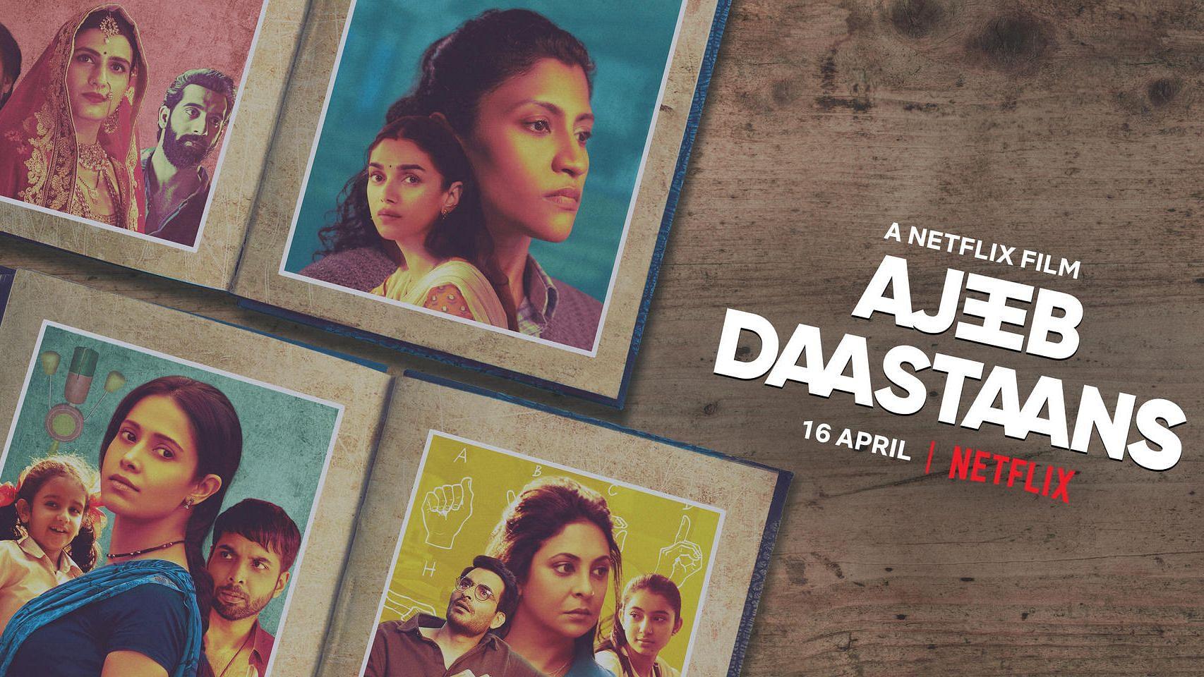 Ajeeb Daastaans 2021 banner HDMoviesFair
