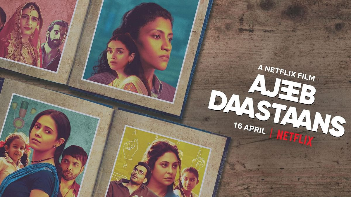 Ajeeb Daastaans Trailer: Four Shorts Explore Complex Relationships