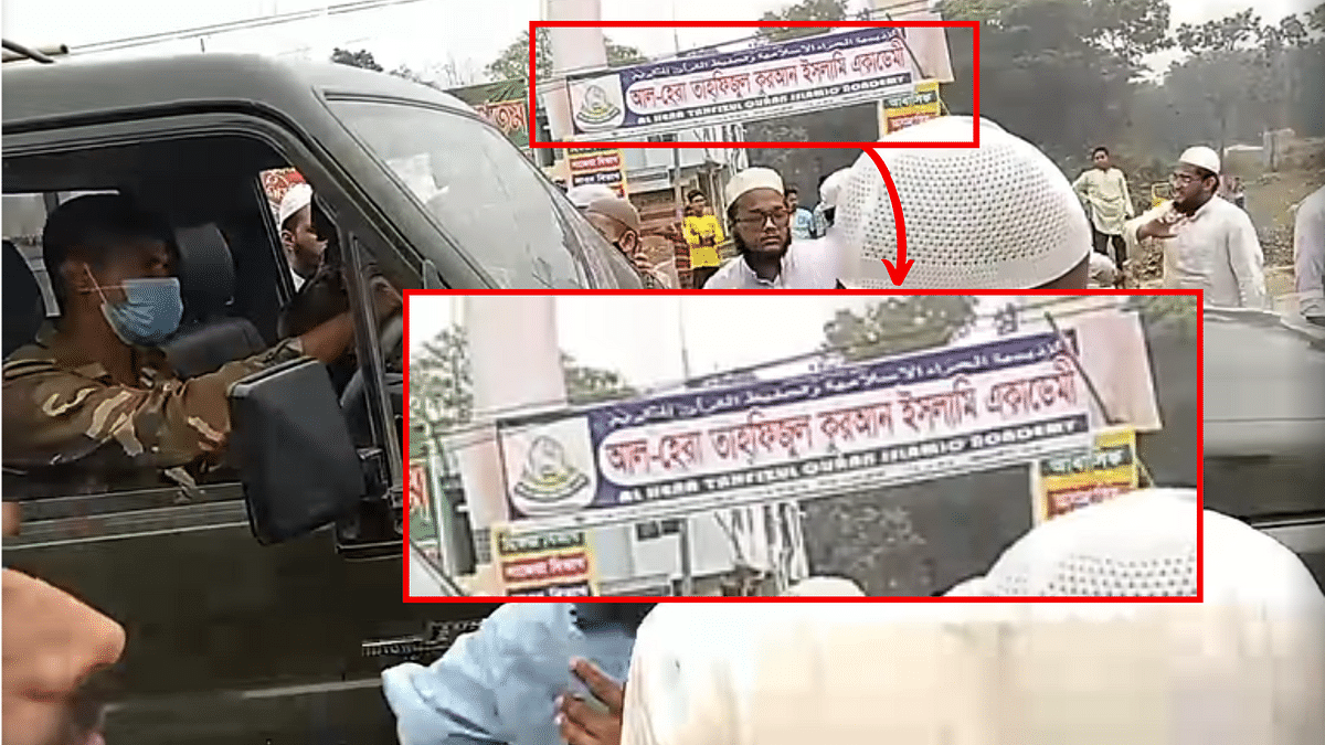 Video of Anti-Modi Protest in Bangladesh Shared As 'Muslims in WB'