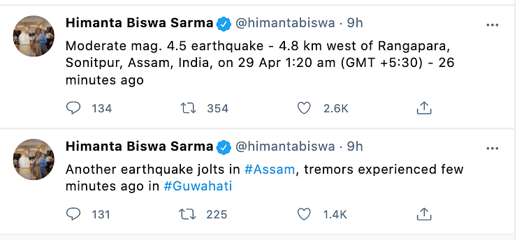 Assam has been hit by a second, moderate earthquake of 4.6 magnitude on Thursday, 29 April at around 1.20 am, 4.8 km west of Rangapara, Sonitpur