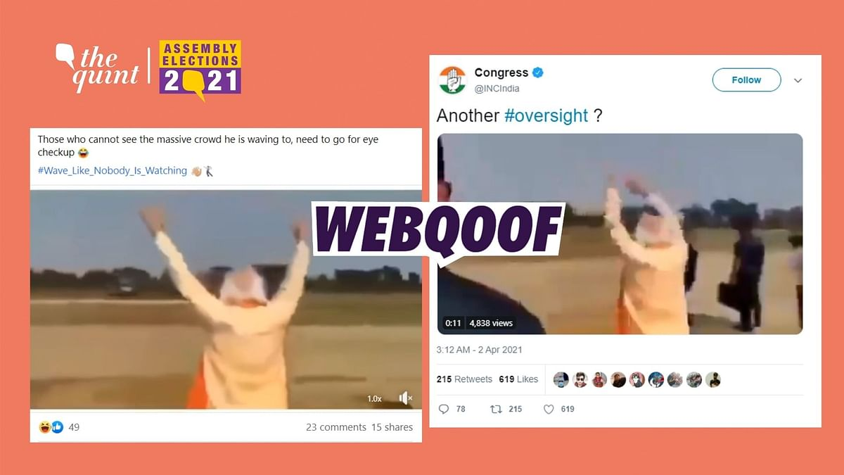 PM Modi Waving at Empty Ground in West Bengal? No, Video Is Edited