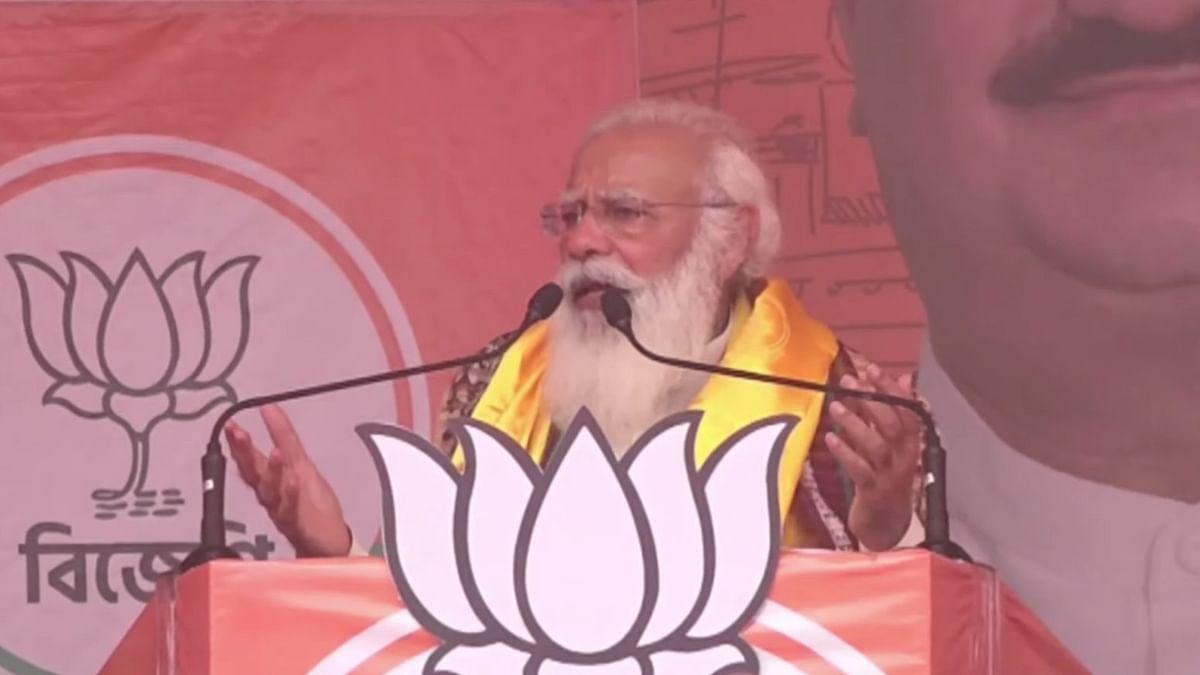 'Violence Can't Protect You': Modi Slams TMC on Cooch Behar Deaths
