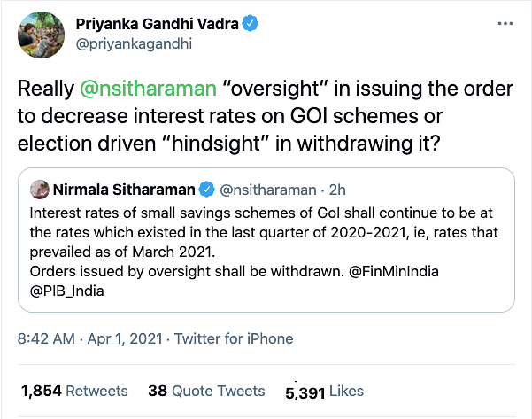 Priyanka Gandhi Vadra's tweet.