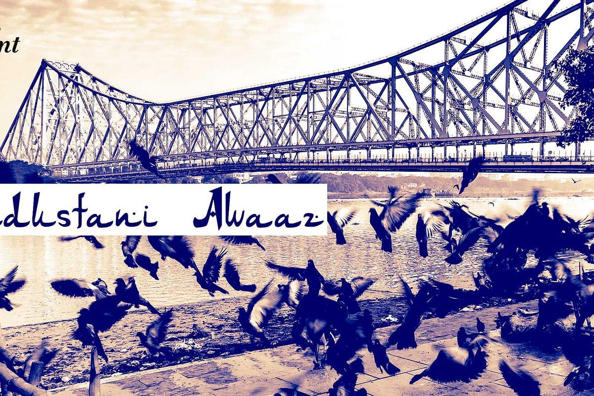 Image of Kolkata's iconic Howrah Bridge used for representational purposes.