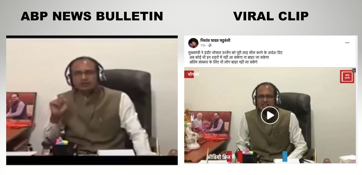 Bhopal, Indore Sealed as COVID Cases Rise? No, Clip Is From 2020