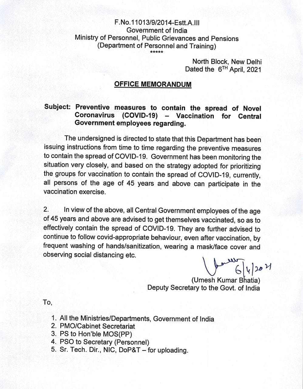 The Ministry of Personnel statement.