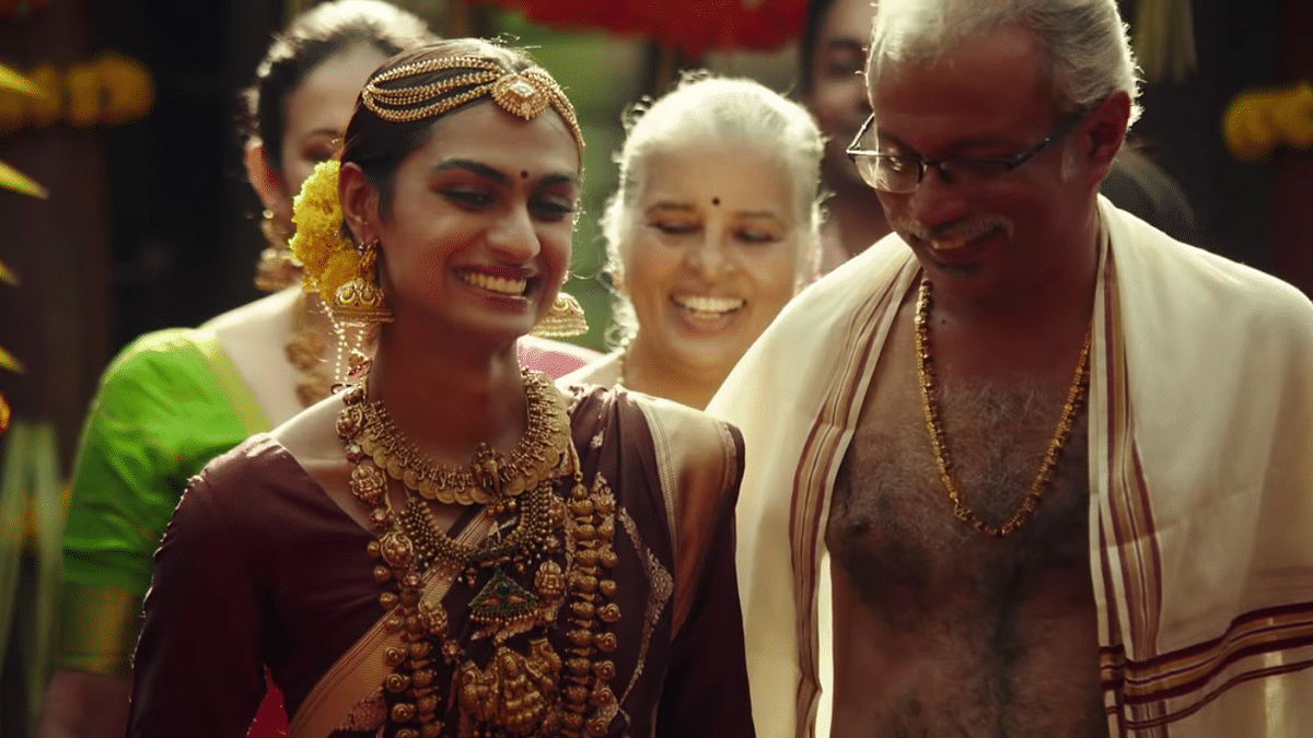Bhima Jewellers ad on a transwoman.