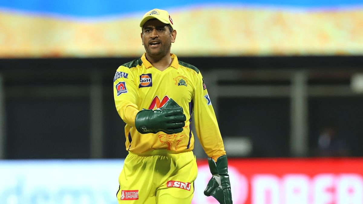 MS Dhoni Predicts Turn, While Samson Surprised By It