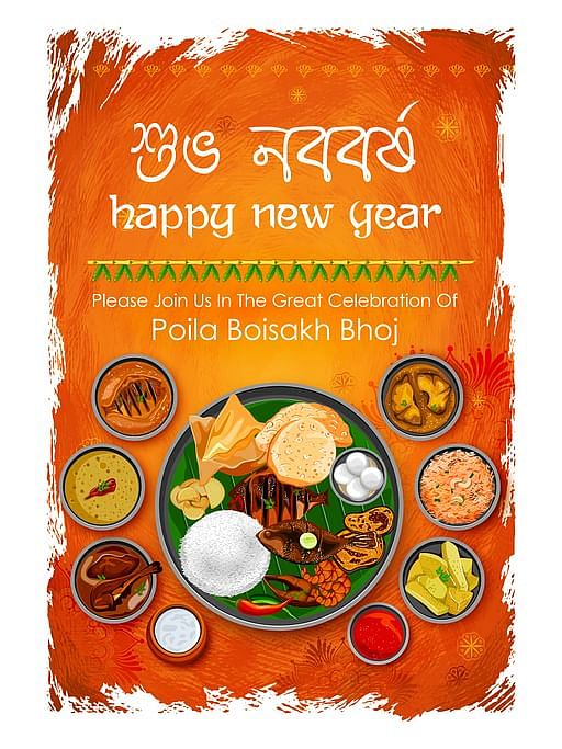 "<div class=""paragraphs""><p>Happy Bengali New Year Wishes</p></div>"
