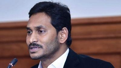 Y.S. Jagan Mohan Reddy.