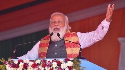 'Maha Vikas or Mahajooth': PM Modi Addresses Rally in Assam