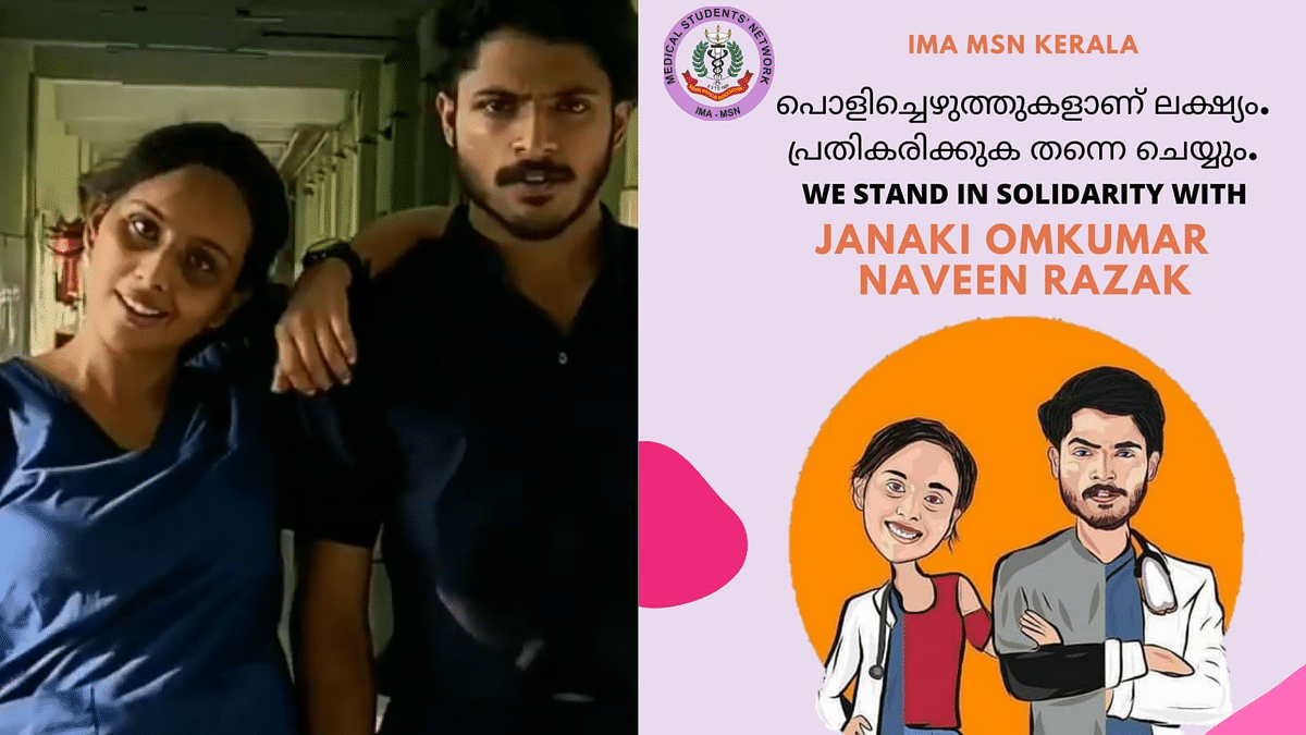 """<div class=""""paragraphs""""><p>Janaki Omkumar and Naveen Razak receive support from the IMA- Medical Students' Network, Kerala.</p></div>"""