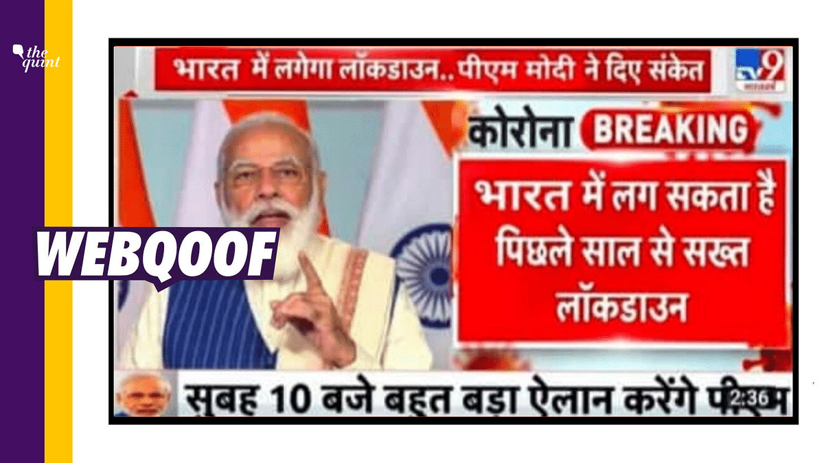 PM Modi to Declare Lockdown in India? No, TV9 Bulletin is Edited