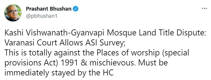 No Question: UP Waqf Board to Challenge Gyanvapi Mosque Survey