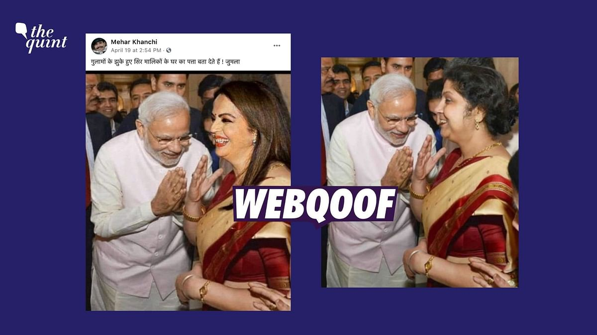 "An image of Prime Minister <a href=""https://www.thequint.com/topic/prime-minister-narendra-modi"">Narendra Modi</a> greeting a woman has been morphed to falsely show that he was greeting Reliance's Nita Ambani."