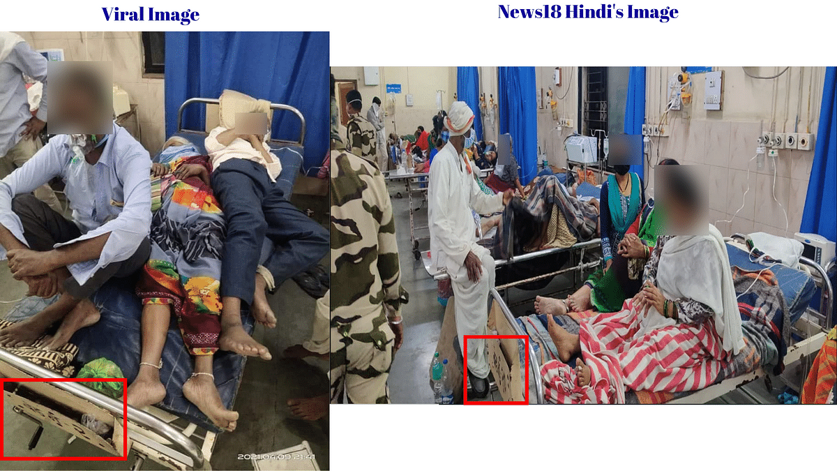 Image of Overcrowded Nagpur Hospital Shared as 'Gujarat Model'