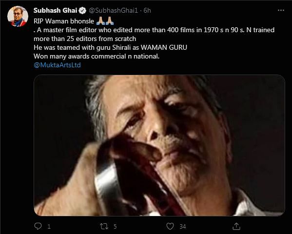 Veteran Editor Waman Bhonsle Dies, Directors Express Condolences