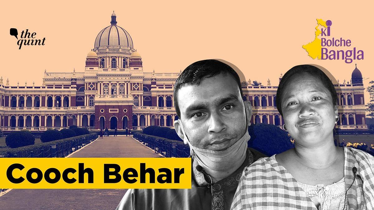 Ki Bolche Bangla: How New & Old Citizens Will Vote In Cooch Behar