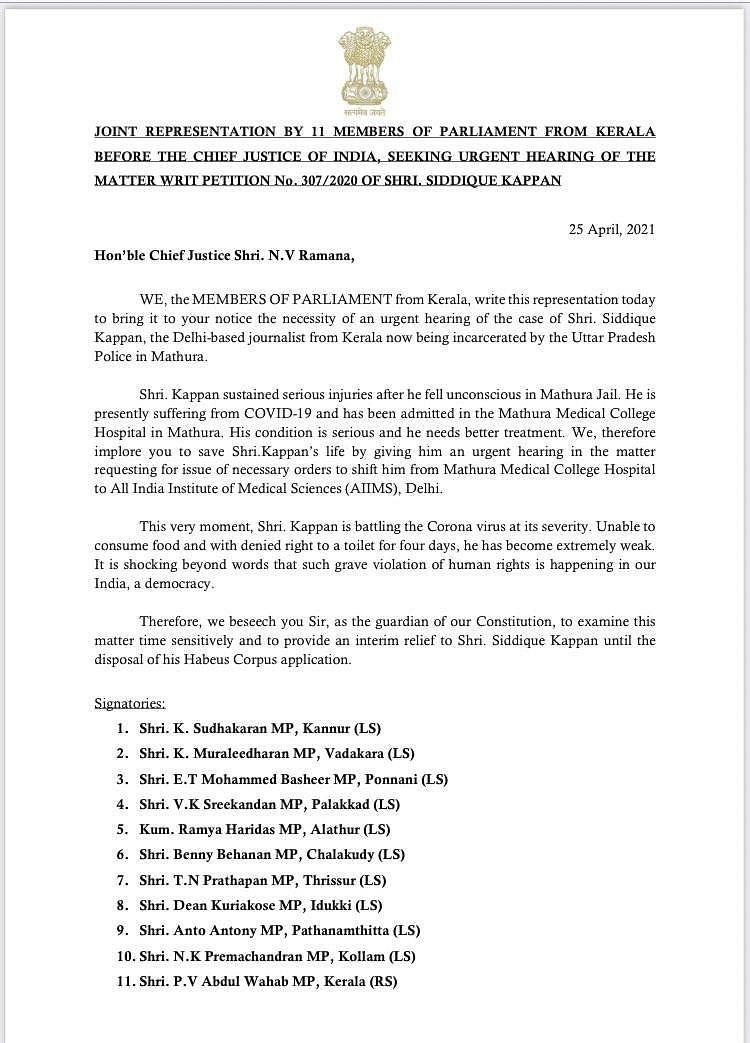 Shift Kappan to AIIMS: 11 Kerala MPs Write to CJI Ramana