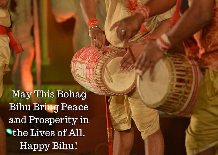 """<div class=""""paragraphs""""><p>Happy Bohag Bihu Wishes</p></div>"""