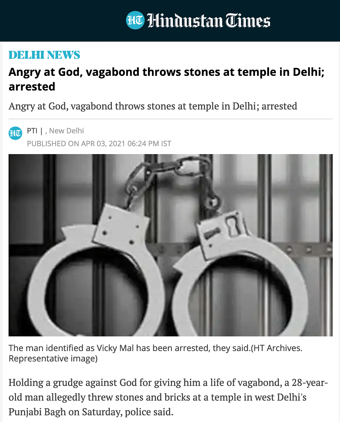 Clip of Temple Vandalism in Delhi Shared With  False Communal Spin