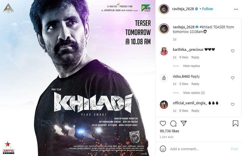 Khiladi Teaser: Action-Thriller Features Ravi Teja in Dual Avatar