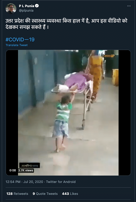 Old Video of Child Pushing Stretcher Revived Amid COVID Surge