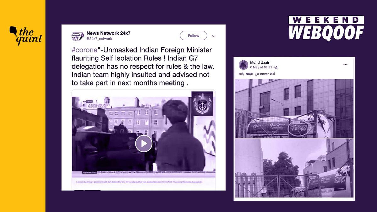 WebQoof Recap: Of COVID-19 Misinformation & Palestinian Crisis
