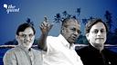 'Stop the Rot': Tharoor, Vijayan Denounce Lakshadweep Admin Patel