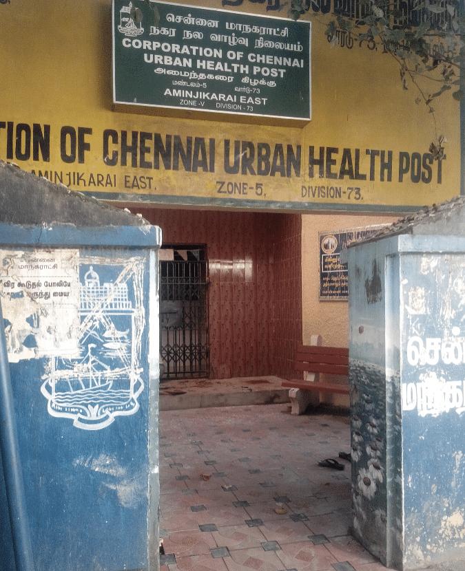 Aminjikarai East Urban Health Post, Chennai