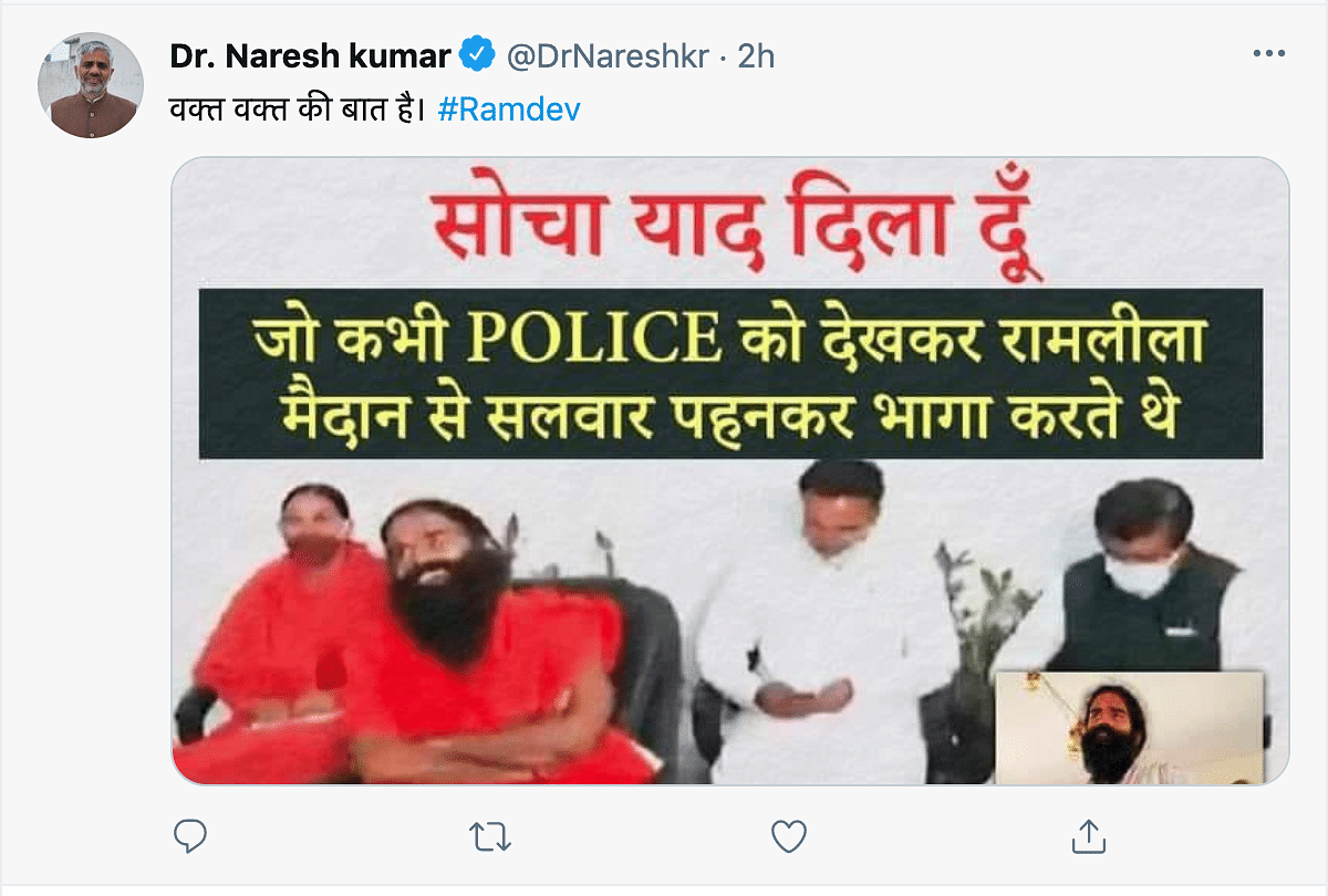 'Nobody's Father Can Arrest Me': Ramdev's New Clip Draws Flak
