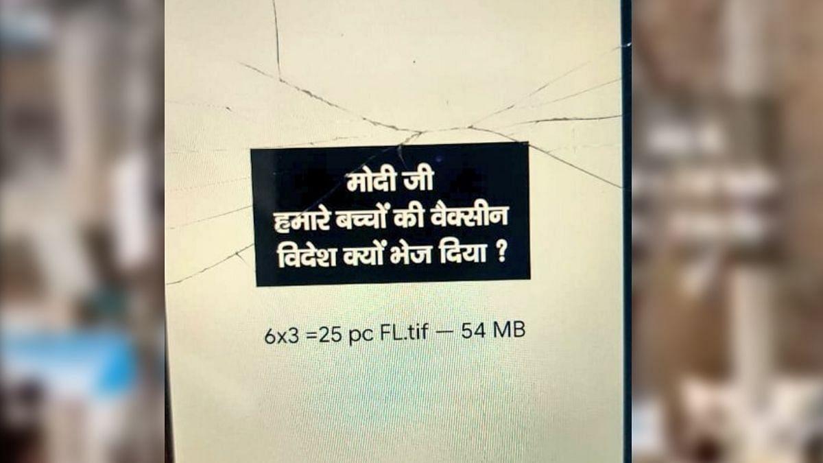 Plea in SC to Quash FIRs on Posters Slamming Modi's Vaccine Policy