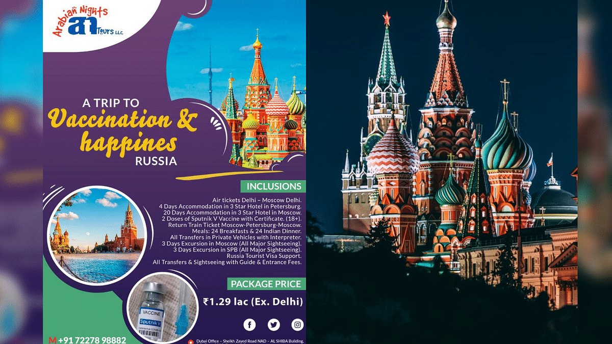 How to Tour Russia for Rs 1.3 Lakh, and Get 2 Jabs of Sputnik V