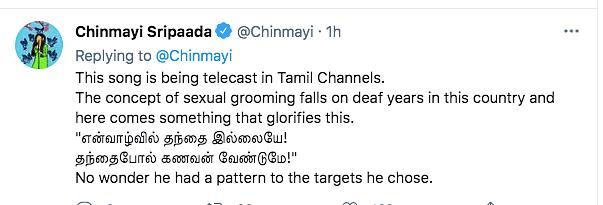 Chinmayi Sripaada, Others Call Out Vairamuthu's Song 'En Kadhala'