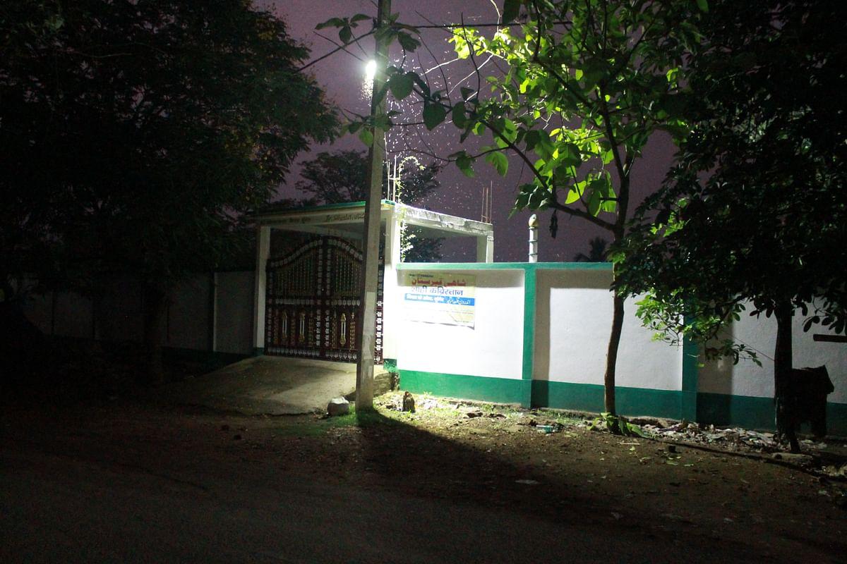 Munger's Shahi Kabristan