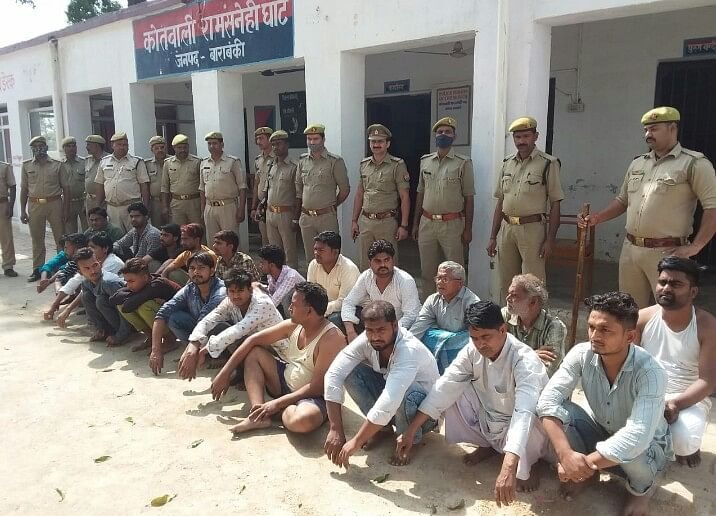 A photo of those arrested by UP Police after the clashes of 20 April.