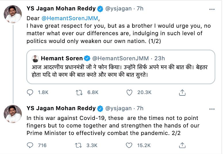 'Mann Ki Baat, Not Kaam Ki Baat': Hemant Soren on Modi COVID Call