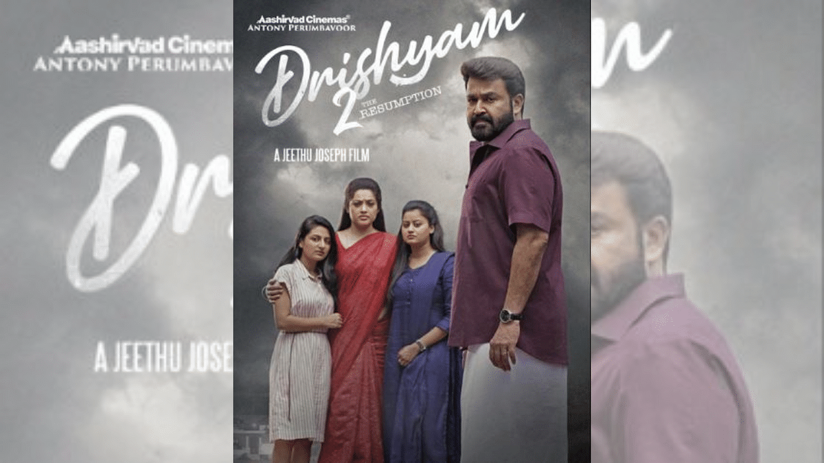 "<div class=""paragraphs""><p>Poster for 'Drishyam 2'</p></div>"