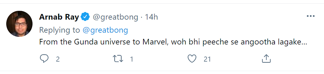 Is Ibu Hatela From Gunda Now in a Marvel Movie? Twitter Speculates