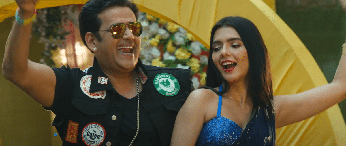 The series also features Ravi Kishan