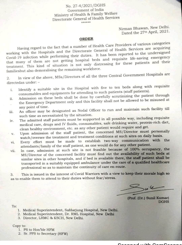 DGHS order to the GOI's Hospitals in Delhi
