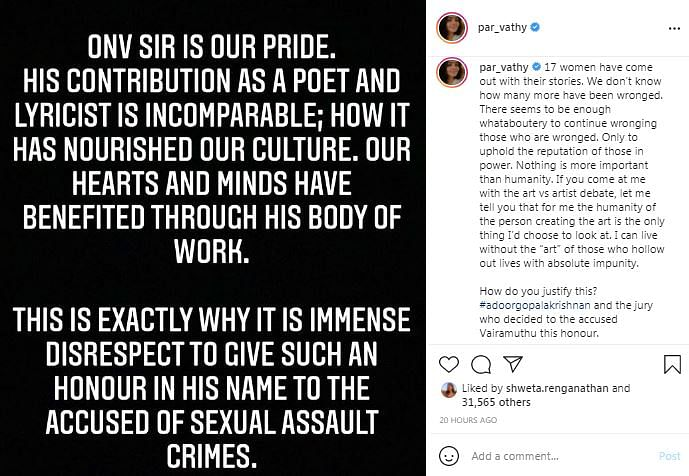 Parvathy Criticises ONV Award Jury for Honouring MeToo Accused