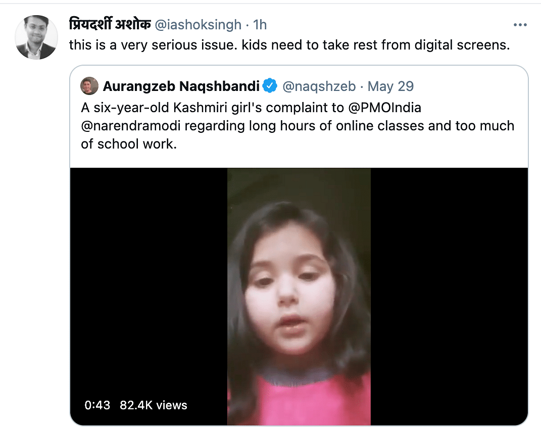 J&K Governor Responds to 6-Year-Old's Appeal About Online Class
