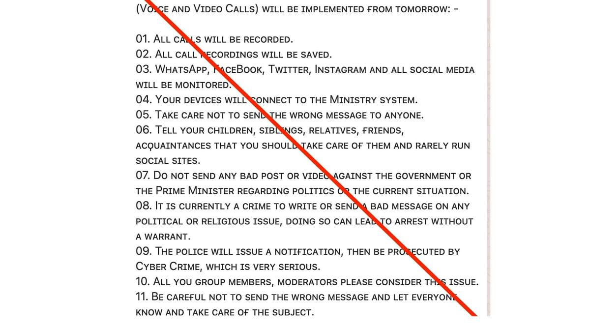 Do 3 Ticks Mean Govt Read Your Message? Old Hoax Goes Viral Again