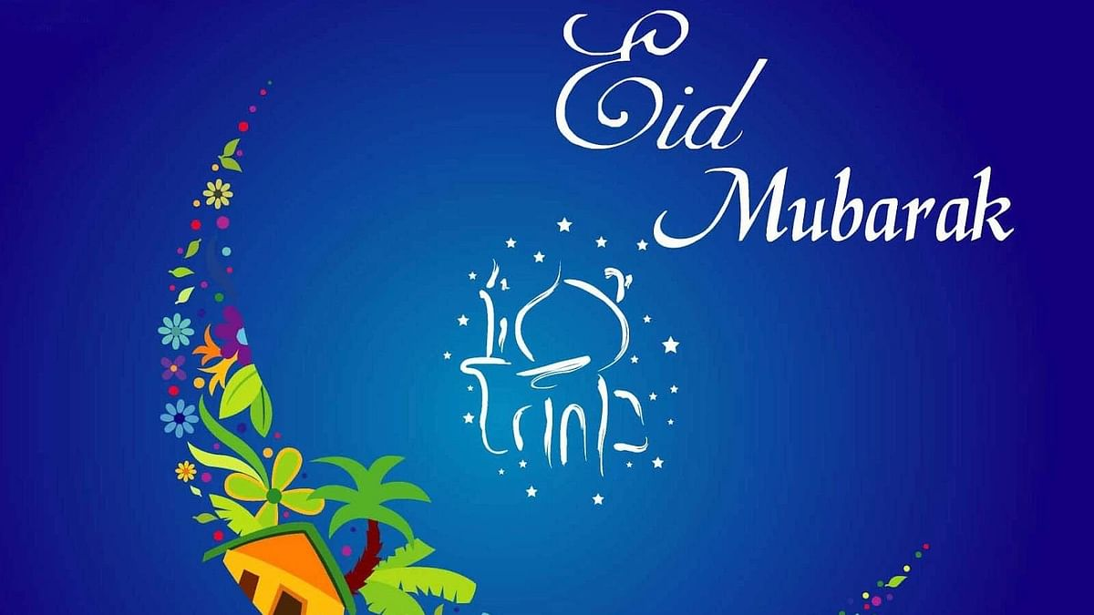 Eid-ul-fitr 2021: Eid Mubarak Messages for Your Loved Ones