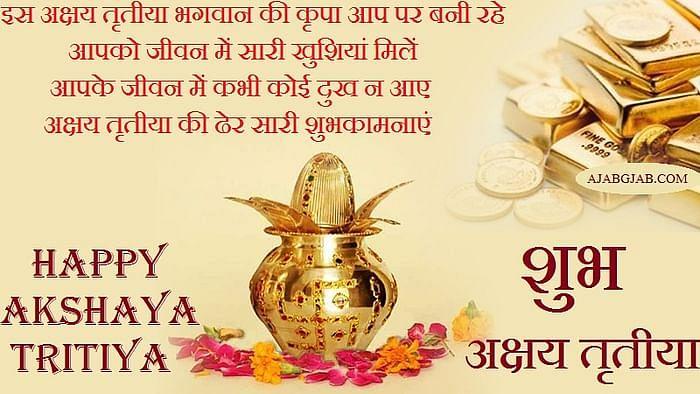 "<div class=""paragraphs""><p><strong>Happy Akshaya Tritiya Wishes in Hindi</strong></p></div>"