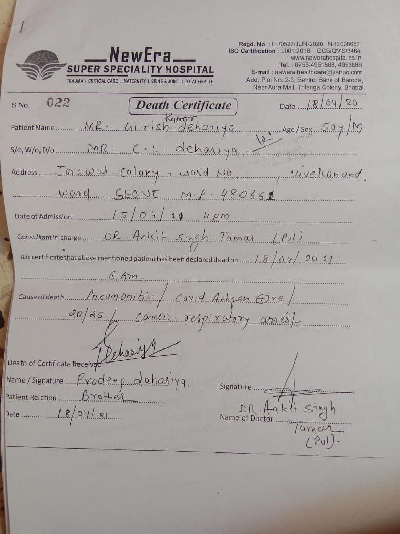 Certificate issued by New Era Hospital for Girish Dehariya.