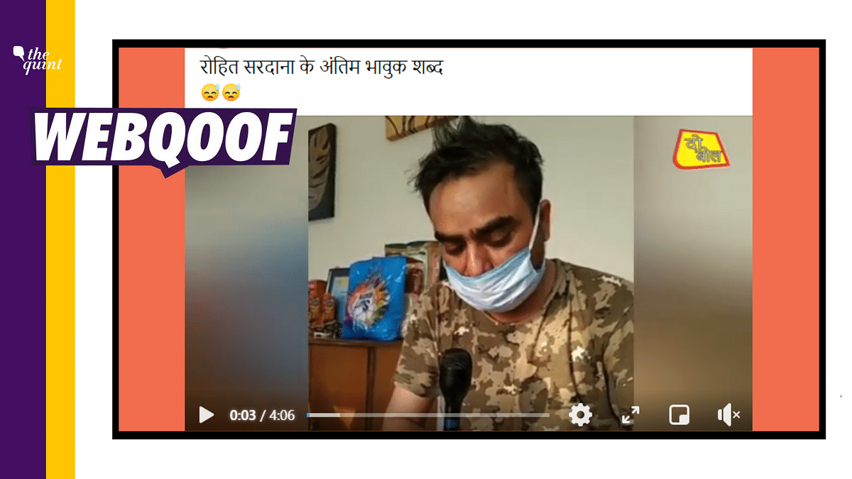 Unrelated Clip Shared as  Anchor Rohit Sardana's 'Last Moments'