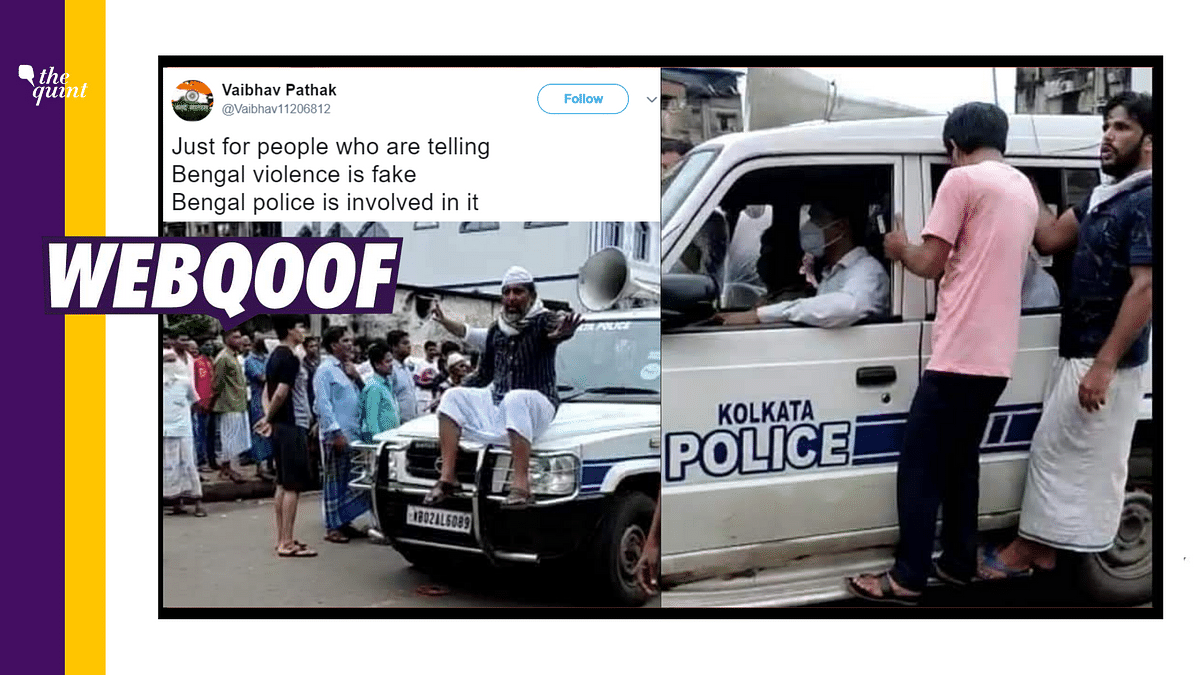 Old Photos Shared As TMC Using Kolkata Police to Spread Violence